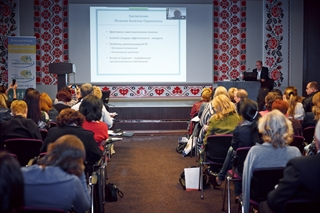 Students attend a course in Ukraine sponsored by MDS.