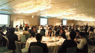 Video session was attended by 260 people. Photo by Yoshikazu Ugawa, MD  President, the 6th Congress of Parkinson's Disease and Movement Disorders