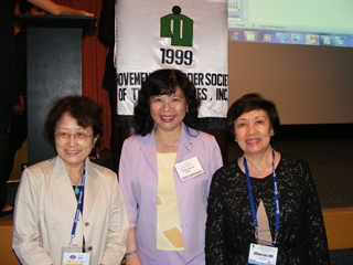 Ruey-Meei (Robin) Wu, MD, PhD, center, with colleagues.